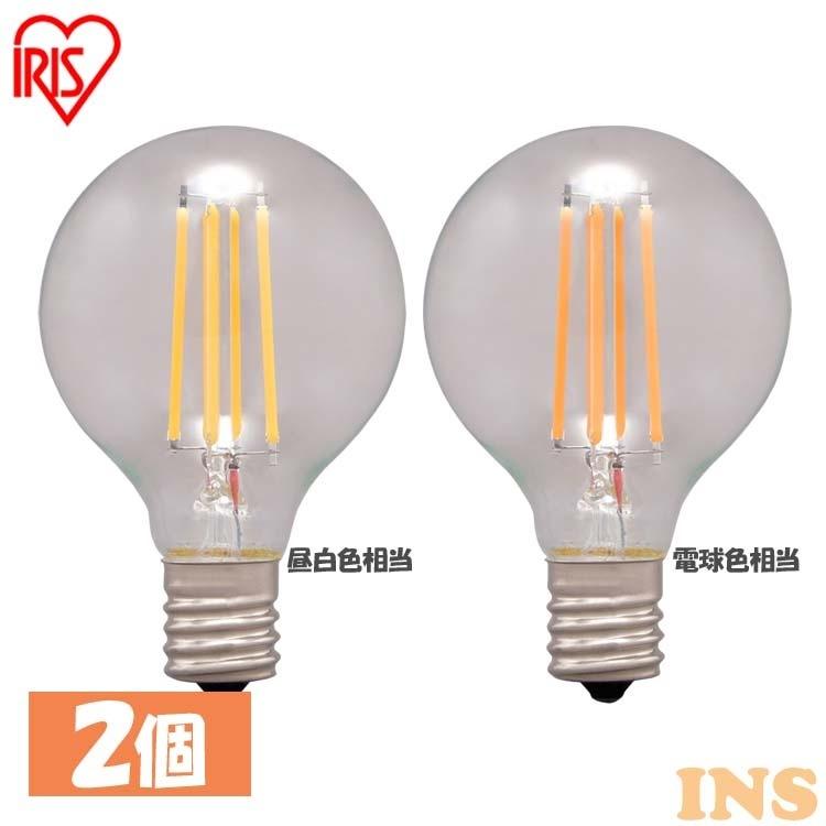 【2個セット】LEDフィラメント電球 ミニボール球 E17 40W相当 440lm 昼白色相当 電球色相当 LDG4N-G-E17-FC LDG4L-G-E17-FC 電球 照明 アイリスオーヤマ