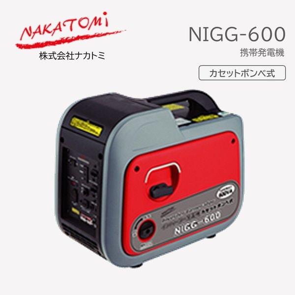 NIGG-600