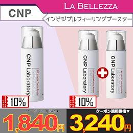★CNP★/インビジブルフィーリングブースター 100ML/INVISIBLE PEELING BOOSTER