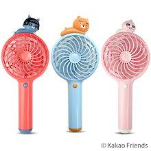 ★[Kakao Friends] Figure Portable Handy Fan★Genuine / Ryan / Apeach / [カカオ・フレンズ]携帯用ハンディー・扇風機/正規品 ハンディ