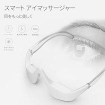 【クーポンを使うと6699になります!】目元美顔器  アイマッサージャー  目元 美顔器 電気療法 振動療法 美容液の導入 目の疲れ、目元のクマ 目のたるみ メガネ型 充電式  EMS プレゼント
