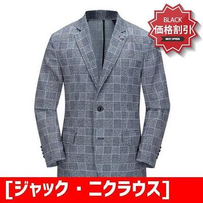 [ジャック・ニクラウス]男性チェックパターン穴あけジャケットLNJAM18081GYX / 風防ジャンパー/ジャンパー/レディースジャンパー/韓国ファッション