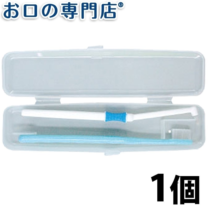 日本製 ハブラシケース