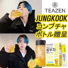 【TEAZEN】 BTS JUNGKOOKのレモンコンブ茶、プーアル茶、エナジーティー / LEMON KOMBUCHA / PUER TEA / ENERGY TEA/FREE BOTTLE