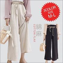 綿麻 / 人気 ロングパンツ 無地 カジュアル 大人 バックウエストゴム 体型カバー