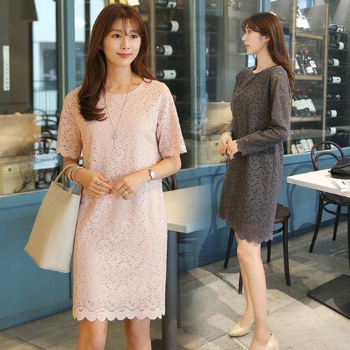 [ClicknFunny] Harlequin Lace One Piece Midi Dress (Knee Length) Korean fashion style