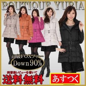 【あすつく】ダウン90% 贅沢ブルーフォックスファー 軽量 高級ダウンコート/ Down/M/L/高級Blue Foxファー 黒 アイボリー ベージュ オレンジ