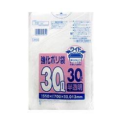 【日本サニパック】強化ポリ袋 ワイド 30L 半透明 30枚入 UH34 ◆お取り寄せ商品