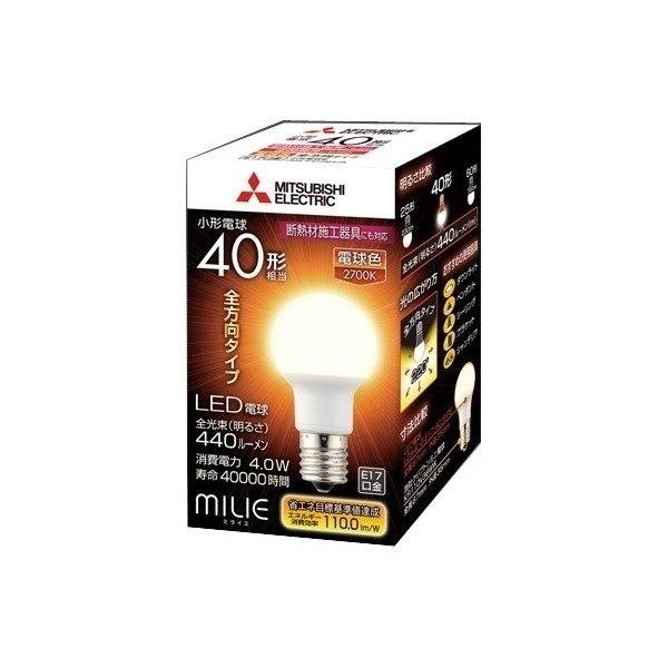 三菱 LDA4L-G-E17/40/S-PS LED電球 E17口金 電球色 440lm 断熱材施工器具対応 全方向 MILIE(ミライエ)