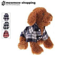 送料無料 犬 服 犬服 犬の服 犬用品 ドッグウェア ペットウェア シャツ ds0003