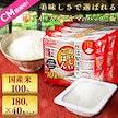 食品低温製法米のパックごはん 180g40食