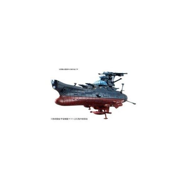 宇宙戦艦ヤマト 2202 メカコレ 波動実験艦 銀河