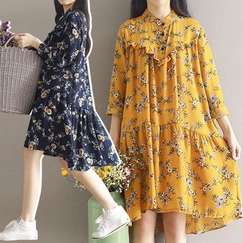 Meisis de lance ops korean fashion style