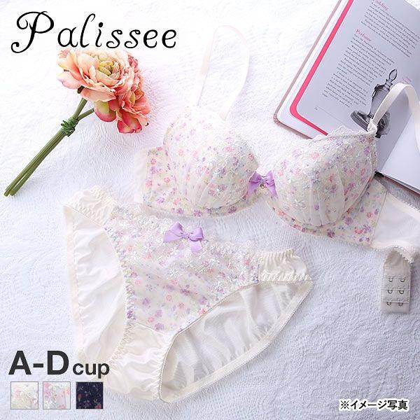 40%OFF Palissee pretty floret 3/4カップ ブラジャー ショーツ セット ABCD(38173343)