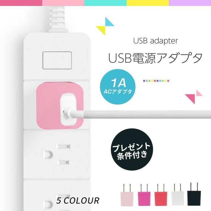 【当日発送】【3個以上購入でケーブル1mプレゼント】【3個まで送料250円、まとめ買いで超お得】iPhone XS Max/XR/8/7/6/5/ Samsung Galaxy/ Nexus 5全機種