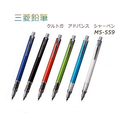 三菱鉛筆 クルトガ アドバンス シャーペン 0.3mm芯 0.5mm芯 M5-559