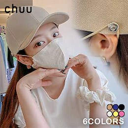 【CHUU💖Qoo10限定送料無料!見逃したら後悔間違いなし!】おしゃれの秘訣はchuu💋カラーピックマスクハング ball cap 男女共用 マスク 韓国ファッション