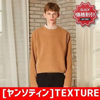[ヤンソティン]TEXTURE BASIC LINE TBEIGE ティーシャツ / ソリッド/無知ティーシャツ / 韓国ファッション