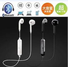 【日本語説明書付】Bluetoothワイヤレスイヤホン クリア音質 イヤフォン 通話 高音質スポーツイヤホン マイク付もあり ワイヤー プラグ通用 iPhone iPad iPod Android