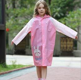 7961909ec4e00 キッズ ランドセル対応 男の子 女の子 子供 カッパ雨具 通園 通学 レインコート キッズ 女の子 雨具 レイン