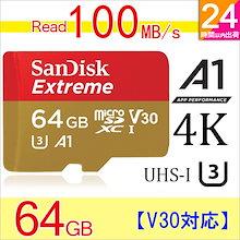 SanDisk  microSDXC 64GB サンディスク UHS-I 100MB/s U3 V30 4K アプリ最適化 A1対応 海外向けパッケージ品