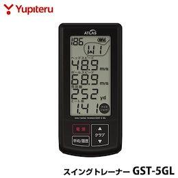 ユピテル ゴルフスイングトレーナー GST-5GL ヘッドスピード ボールスピード 推定飛距離 ミート率測定器 GST5GL GST-5 GL