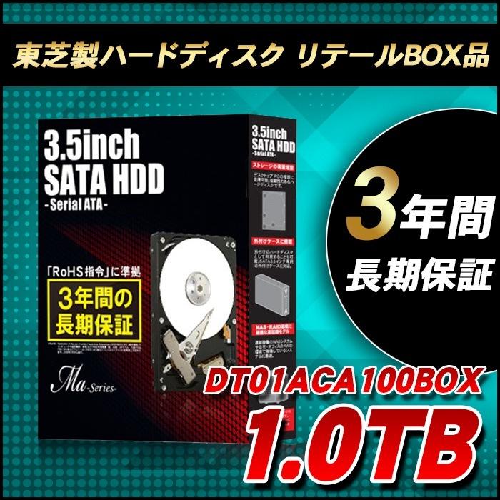 DT01ACA100BOX [1TB SATA 7200]