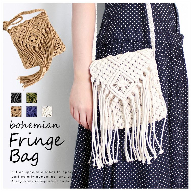 【送料無料】 バッグ 森ガール ファッション 民族風 斜めがけ 木綿糸 フリンジ 編んだ物 ショルダーバッグ  レトロ 可愛い 激安 #8H53#