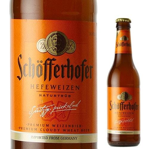 シェッファーホッファーヘフェヴァイツェン330ml 瓶輸入ビール 海外ビール ドイツ ビール 白ビール ヴァイス オクトーバーフェスト 長S お歳暮 御歳暮
