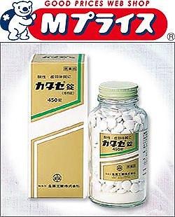 【第3類医薬品】【全薬工業】カタセ錠 450錠 ※お取り寄せの場合あり