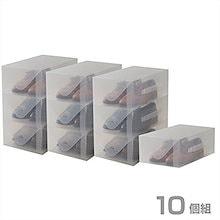 山善(YAMAZEN) クリアシューズボックス(メンズ用) 10個組 クリア YTC-CLSM10P(CL)