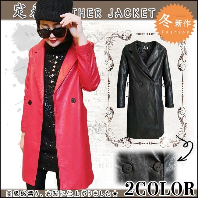 レディースファッション 女性 フェイクレザー 合皮 コート アウター ロング丈 ロック ストリート風 洗練感 ダブルボタン レッド ブラック