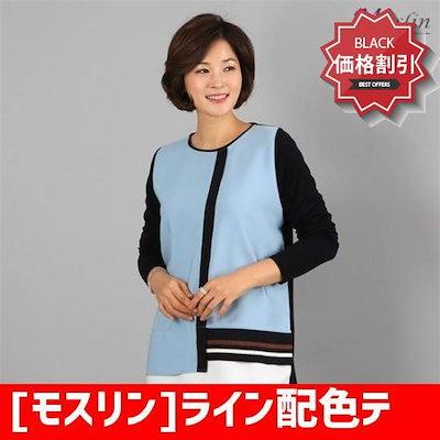 [モスリン]ライン配色ティーシャツ-TS8022639-モスリンのママの服マダムミッシー /ソリッド/無地Tシャツ/ Tシャツ/韓国ファッション/
