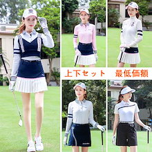 ゴルフウェアゴルフウェア レディース 超高品質 最低価額 ゴルフ シャツ パンツ ワンピース 大人気商品 婦人服