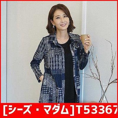 [シーズ・マダム]T53367フ ラワー、チェックのパターンポケットシャツ /プリントシャツ/ブラウス/ 韓国ファッション