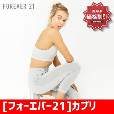 [フォーエバー21]カプリレギンス /トレーニング下/ スウェットパンツ/韓国ファッション