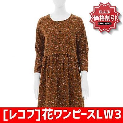 [レコブ]花ワンピースLW318XOP617X /ワンピース/綿ワンピース/韓国ファッション