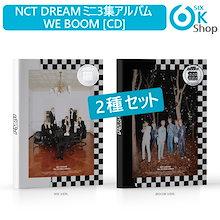 当日発送 2種セット NCT DREAM We Boom ミニ3集アルバム [CD] 【送料無料】 おまけ付き 【公式CD】