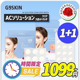 [G9SKIN] 💙1+1💙 ACソリューションクリアスポットパッチ / ニキビパッチ/ 韓国コスメ 韓国スキンケア/ AC SOLUTION CLEAR SPOT PATCH