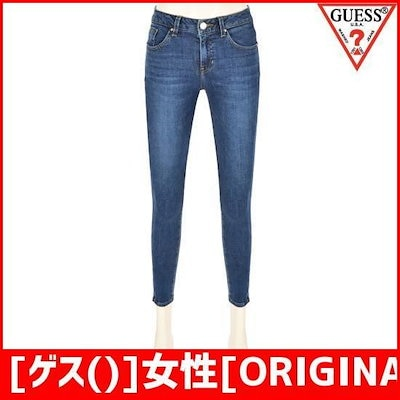 [ゲス()]女性[ORIGINALS]3 zip・マルリン(YI5D6124) /スキニージーンズ/ジーンズ/韓国ファッション/