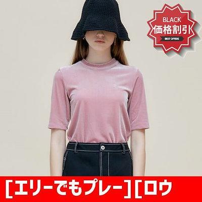 [エリーでもプレー][ロウクラシック]18 FALL LOCLE LC VELVET T-PINK( /ティーシャツ / ソリッド/無知ティーシャツ / 韓国ファッション