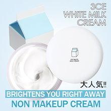 ★最低価・大人気★3CEウユクリーム★本当に白くなる!正規品[韓国コスメ3CE]ホワイトミルククリーム 3CE White Milk Cream 화이트밀크 우유크림