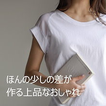 キャップスリーブTシャツ♥ ミニマルなデザインにおしゃれなディテールをプラス! 腕のいちばん太い部分をしっかりと隠してくれる♪
