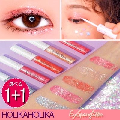 💘選べる1+1💘ホリカホリカ アイスパングルグリッター/ HOLIKA EyeSpanglitter /Jellime Highlighter 韓国コスメ