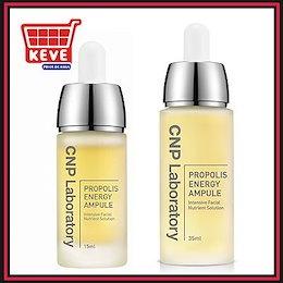🚀ロケット送料🚀[CNP] プロポリスエネルギーアンプル15ml / 35ml / Propolis Energy Ampule / 肌の保湿つやのある鎮静効果で肌を照らす極光保湿アンプル
