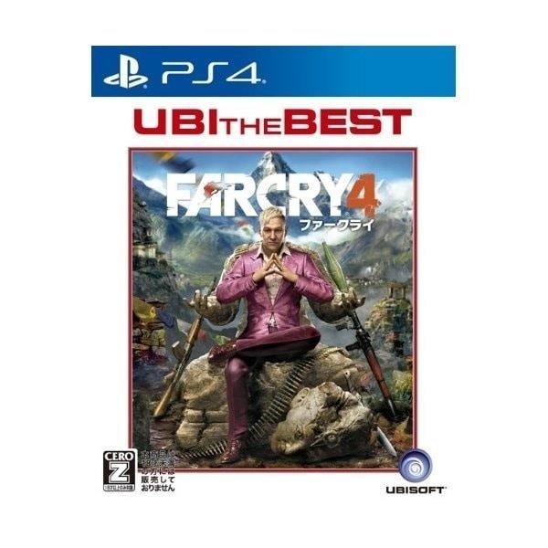 Far Cry 4 [ユービーアイ・ザ・ベスト] [PS4]