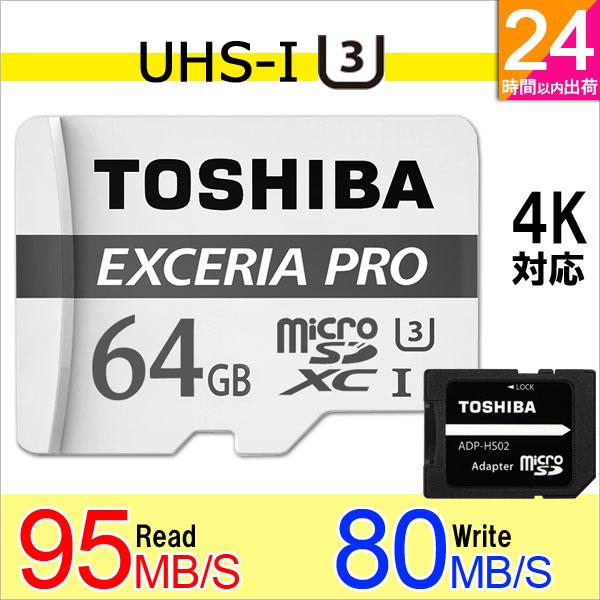 EXCERIA PRO THN-M401S0640C2 [64GB]