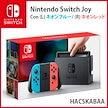 【☆クーポンご利用できます☆】 Nintendo Switch Joy-Con (L) ネオンブルー/ (R) ネオンレッド HAC-S-KABAA