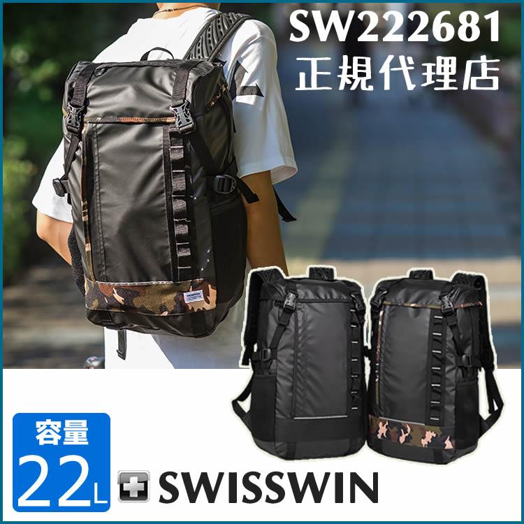 78dd39c94d Qoo10] SWISSWIN SW222681 リュ... : メンズバッグ・シューズ・小物