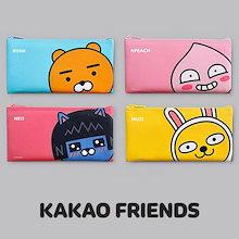 [カカオフレンズ]  カカオふれんず フラットペンケース・ポーチ ver.2(一字型)/Kakao Friends / 韓国キャラクター